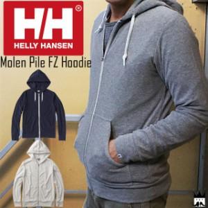 ヘリーハンセン HELLY HANSEN 送料無料 メンズ アパレル HE31720 モレーンパイルフルジップフーディー パーカー パイル地 UVガード トッ