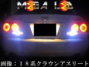 保証付 ヴィッツ 130系 前期 対応★超高輝度15連LEDバックランプ★発光色ホワイト【メガLED】