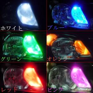 保証付 ローレル C35系 後期 メダリスト 対応★超拡散9連LEDポジションランプ★発光色は6色から選択可能【メガLED】