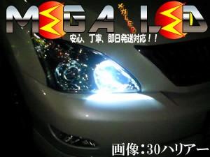 保証付 ステージア C34 M35 前期 後期 対応★超拡散9連LEDポジションランプ★発光色は6色から選択可能【メガLED】