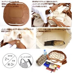 【カッティングECOレザーメッシュバッグ】[ネットバッグ フィッシュネット ビーチバッグ トートバッグ レディース バッグ 鞄 カバン おし