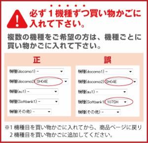 手帳 スマホケース/KYL21/HTL21/HTL23/SHL24/SCL24/SO-01F/SO-02F/SO-03F/SO-02G/SC-02G/smart_di503_all
