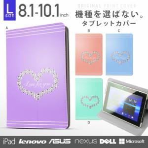 ZenPad 10/Z300C タブレットケース 8.1インチ 〜 10.1インチ タブレット  カバー /アニマル/動物 tab_l01_007