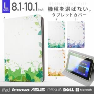 TransBook T100TA タブレットケース 8.1〜10.1インチ /ASUS タブレットPC カバー/☆かわいい/tab_l17_027