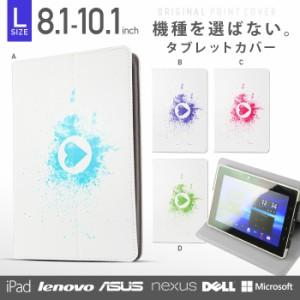 GT01 タブレットケース 8.1〜10.1インチ 【Emobile】/Huawei タブレットPC カバー/☆かわいい/tab_l27_007