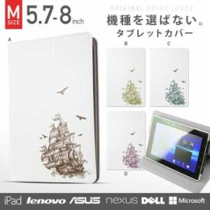 Fonepad 7 ME372 タブレットケース 5.7〜8インチ /ASUS タブレットPC カバー/☆シンプル/tab_a34_024