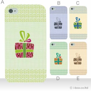 iPhone4S/iPhone4/iPhone4s ケース/アイフォン4/ハードケース/ハード ★ラブリー☆phone4_a12_639