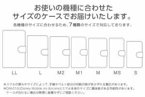 手帳 スマホケース/きれい/F-02G/F-07E/SC-01G/302SH/F-06E/SC-02E/SC-03E/SH-05F/401SO/SC-01/smart_z032_all
