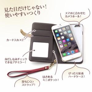 スマホケース 手帳型 カバー 全機種対応 iPhone8 エクスペリア SOV34 SOV35 galaxy au かわいい リボン smart_z056_all
