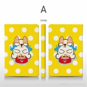 MeMO Pad 8 AST21 タブレットケース 5.7インチ 〜 8インチ /ASUS タブレットPC カバー/☆アニマル/動物/tab_a00_001