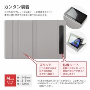 GALAXY Tab SC-01C タブレットケース 5.7〜8インチ 【Docomo】/SAMSUNG/☆かわいい/tab_a01_025