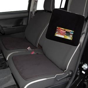 シーエー:サンゴマイヤークッション 車 座席 黒 ブラック シングル /G-253
