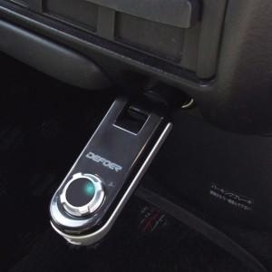 イオン消臭 マイナスイオン イゾナイザー・ハイブリッド ブラック 小型ファン搭載 車/ヤック CD-131