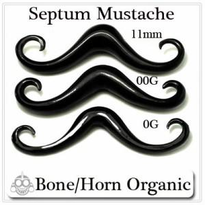 ★早い者勝ち★ 0G 00G  11mm 髭 Mustache Septum  バッファローホーン セプタム【BodyWell】