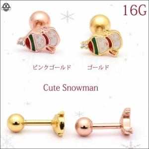 16G  可愛い冬ピアス snowman 軟骨ピアス ロブピアス ストレートピアス【BodyWell】