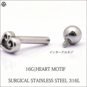 16G MINI ハートピアス インターナル ストレートピアス ボディピアス【BodyWell】