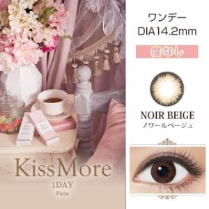 Kiss more Fiola (キスモアフィオラワンデー) 度なし ワンデー 1日使い捨て 1箱10枚入 全8色 カラコン DIA14.2mm