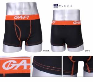 【GAFI】ハニカムメッシュ ボクサーパンツ 4枚セット 4色アソート メンズ インナー 下着 /oth-ml-in-1412【宅配便のみ】