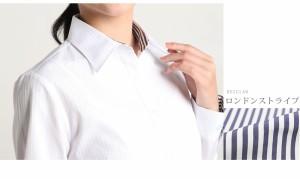 【メール便で送料無料】★レギュラー衿★ シャツ レディース ワイシャツ 長袖 or 七分袖 ブラウス 白 柄 大きいサイズ 就活 /l-23【10】