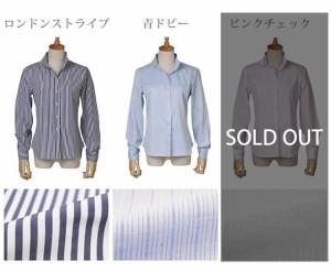 【メール便で送料無料】イタリアンカラー スタンドカラー レディース ワイシャツ 長袖 ブラウス 白 大きいサイズ オフィス /li-28【10】