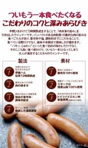 """""""グランド アルトバイエルン"""" ロング 約1kg 業務用 伊藤ハム"""