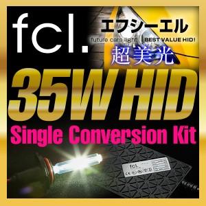 HIDキット 35W スペーシア[MK32S]H25.3〜 H8 エフシーエル/hid/送料無料