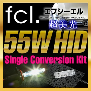 HIDキット 55W ティアナJ31 H15.2〜H17.11 H1 エフシーエル/hid/送料無料