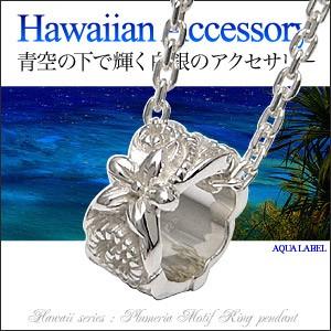 シルバーアクセサリー/ネックレス/メンズ・レディース/ハワイアン/フラワー・花/リング型/pe1709/c0040-40cmチェーン付き