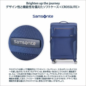 【機内持込可能】サムソナイト クロスライト Samsonite Crosslite AP5*001 34L ソフトキャリー ジッパーキャリー スーツケース TSAロック