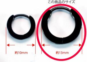【ステンフープピアス13mm 】【ブラックボディー ダブル クロス 】ステンレスピアス/片耳ピアス/メンズアクセサリー/レディースアク・