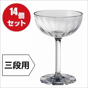 14個セット(3段用)割れない樹脂素材 トライタン シャンパンタワー用グラス