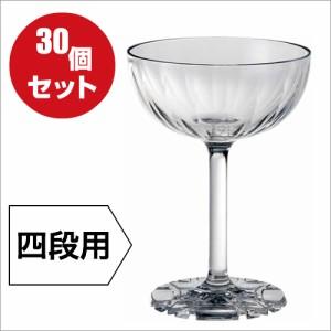 【送料無料】 30個セット(4段用)割れない樹脂素材 トライタン シャンパンタワー用グラス