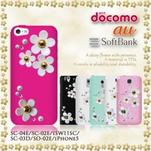 SC-04E/iPhone5s/iPhone5/SC-02E/SC-05D/SC-03D/ISW11SC/SC-02C ケース/カバー デイジーハンドメイドスワロフスキーケース GALAXY/note