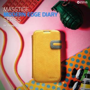 docomo GALAXY S4 SC-04E ケース/カバー ZENUS マステージカラーエッジ レザー手帳ケース ギャラクシーS4/スマホケース/スマートフォン