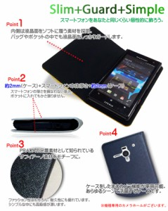 AQUOS PHONE Xx 206SH ケース/カバー JMEIオリジナルフリップケース (ホットピンク) スマホカバー/スマホケース/スマートフォン