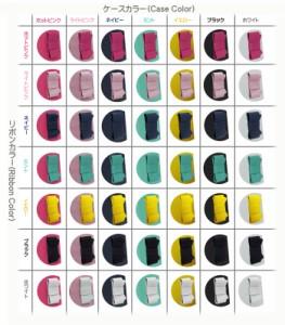 ZenFone Selfie ZD551KL ケース/カバー JMEIオリジナルリボンフリップケース スマートフォン/スマホケース/スマホカバー