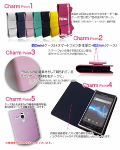 softbank AQUOS PHONE Xx 206SH ケース/カバー JMEIオリジナルリボンフリップケース スマホカバー/スマホケース/スマートフォン