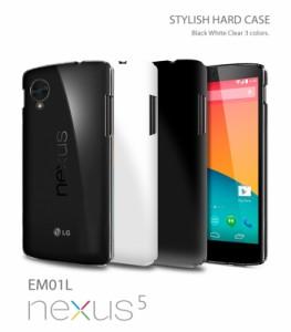 emobile NEXUS5 EM01L ケース/カバー スタイリッシュハードケース スマートフォン/スマホケース/スマホカバー/イーモバイル
