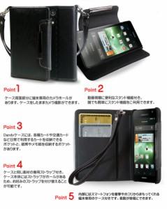 XPERIA GX SO-04D ケース/カバー レザー手帳ケース Dandy エクスペリア/SO04D/docomo/スマホケース/スマホカバー/スマートフォン