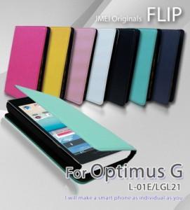 Optimus G L-01E/LGL21 ケース/カバー JMEIオリジナルフリップケース オプティマス/スマホカバー/スマホケース/スマートフォン