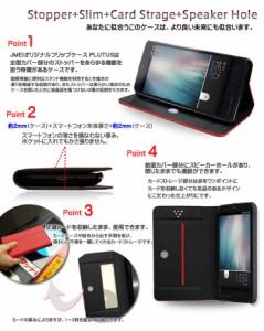AQUOS PHONE Xx 206SH ケース/カバー JMEIオリジナルフリップケース PLUTUS アクオスフォン/スマホカバー/スマホケース/スマートフォン
