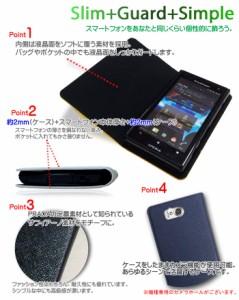 docomo AQUOS PHONE zeta SH-09D ケース/カバー JMEIオリジナルフリップケース アクオスフォン/SH09D/スマホケース/スマホカバー