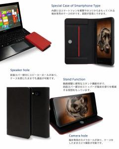 AQUOS PHONE Xx mini 303SH ケース JMEIオリジナルフリップケース PLUTUS (グレー) スマホカバー/スマホケース/スマートフォン