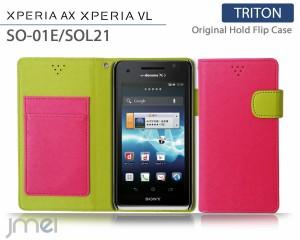 docomo XPERIA AX SO-01E au VL SOL21 カバー/ケース JMEIオリジナルホールドフリップケース TRITON (ホットピンク) スマートフォン