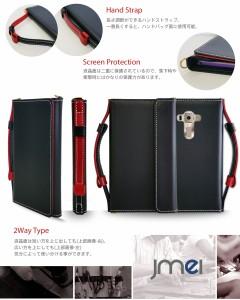 Zenfone3 ZE520KL ケース/カバー 本革 JMEIオリジナルレザー手帳ケース CHARON スマートフォン/スマホケース/スマホカバー