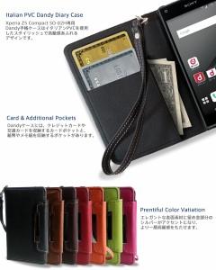 Xperia Z5 Compact SO-02H ケース/カバー レザー手帳ケース Dandy スマートフォン/スマホケース/スマホカバー