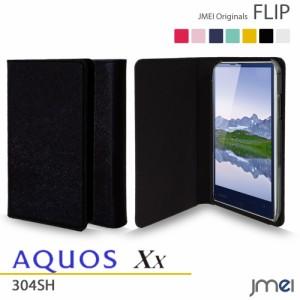 AQUOS Xx 304SH ケース/カバー JMEIオリジナルフリップケース (ブラック) スマホカバー/スマホケース/スマートフォン