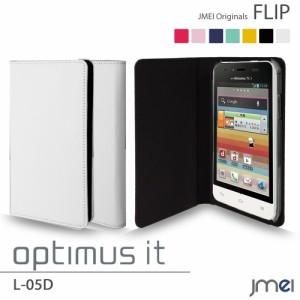 Optimus it L-05D ケース/カバー JMEIオリジナルフリップケース (ホワイト) スマホケース/スマートフォン/スマホカバー