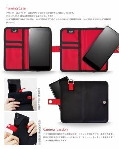 docomo XPERIA Z SO-02E ケース/カバー JMEIオリジナルMA-1手帳ケース GAEA スマートフォン/スマホケース/スマホカバー