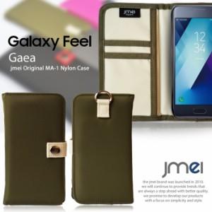 Galaxy Feel SC-04J ケース samsung ギャラクシー カバー アウトドア 手帳ケース MA-1 ショルダー 全機種対応 手帳型スマホケース
